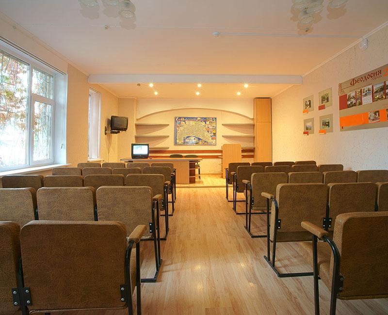 Проведение конференций в Феодосии. Пансионат