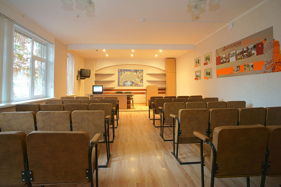 Зал для конференций в Феодосии, Крым.